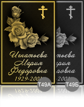 На золотистом и серебристом алюминии временные таблички 49