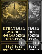 временные таблички На золотистом и серебристом алюминии 51