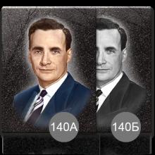 Портреты имитирующие гравировку на камне 140 А Б