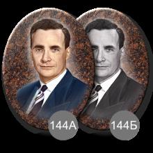 Портреты имитирующие гравировку на камне 144 А Б