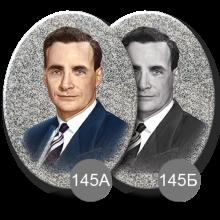 Портреты имитирующие гравировку на камне 145 А Б