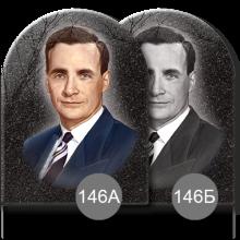 Портреты имитирующие гравировку на камне 146 А Б