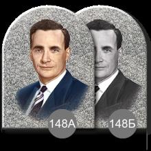 Портреты имитирующие гравировку на камне 148 А Б