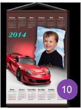 """Календарь на ткани """"с автомобилем"""""""