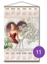 Календарь на ткани 11
