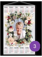 """Календарь на ткани """"с праздником"""""""