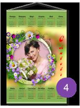 """Календарь на ткани """"с любовью"""""""