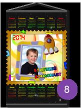 """Календарь на ткани """"детский"""""""