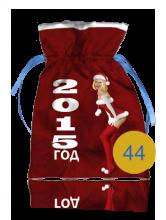 Подарочный мешочек образец 44