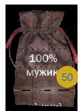 Подарочный мешочек образец 50