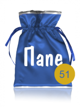 Подарочный мешочек образец 51