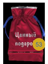 Подарочный мешочек образец 53