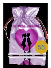 Подарочный мешочек образец 55
