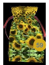 Подарочный мешочек образец 59