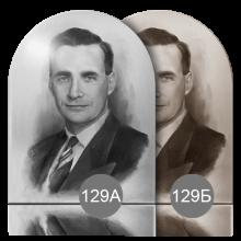 портрет для памятника с обработкой под гризайль 129