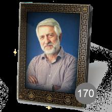 прямоугольный портрет на стекле с орнаментом 170